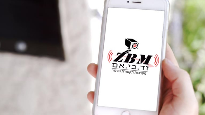 Zbm123 Run Over Commercial