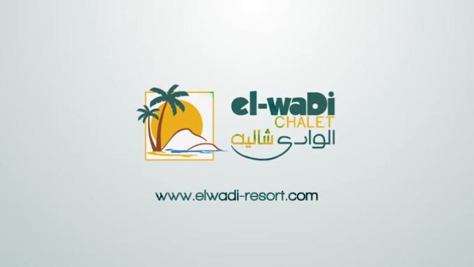 Elwadi_resort 720p