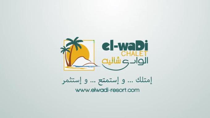 Elwadi_tag_arabic2