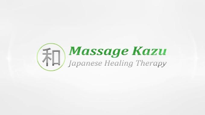 MassageKazu_HDintro