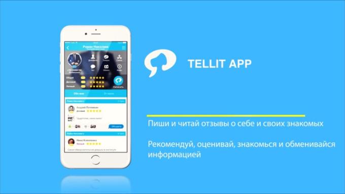 tellit2