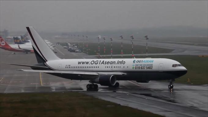 airplane_video