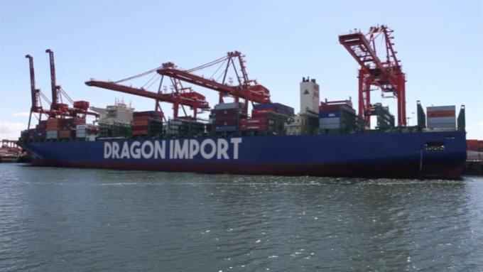 cargo_ship_low_res