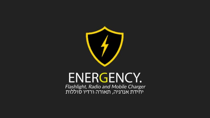 energency hebrew 5