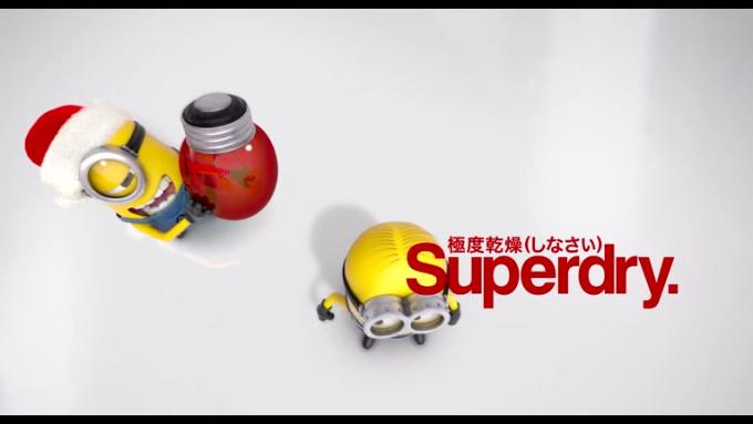 minion xmas lights superdry