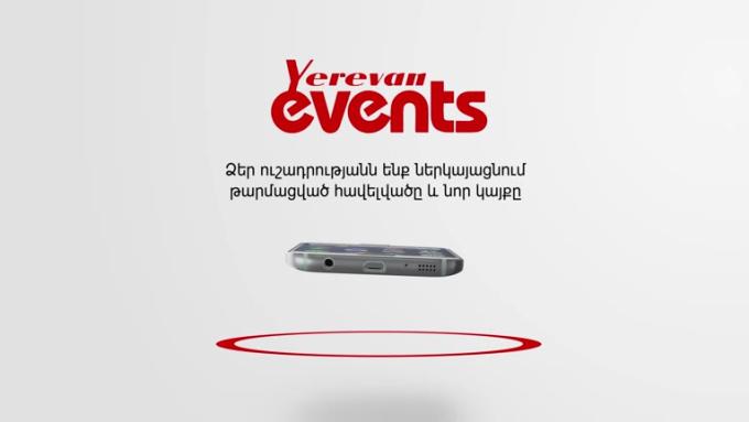 Yerevan events Android FULL HD Bonus_1