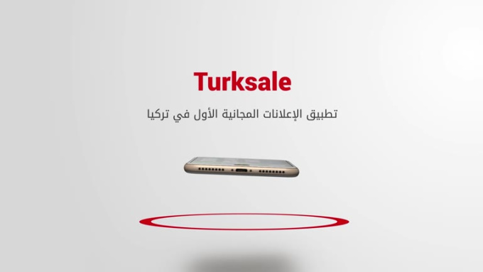Turksale iPhone Playful FULL HD v3