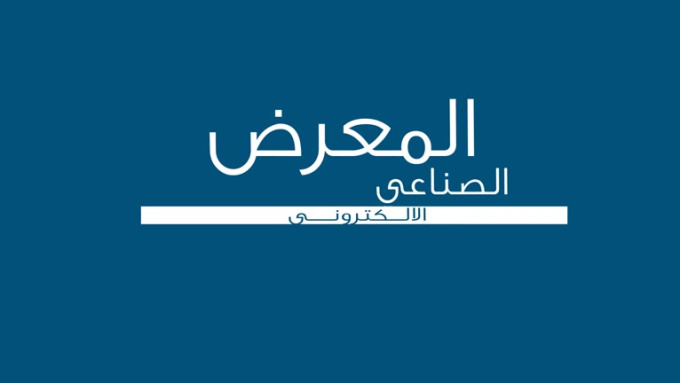 indefair Arabic #1