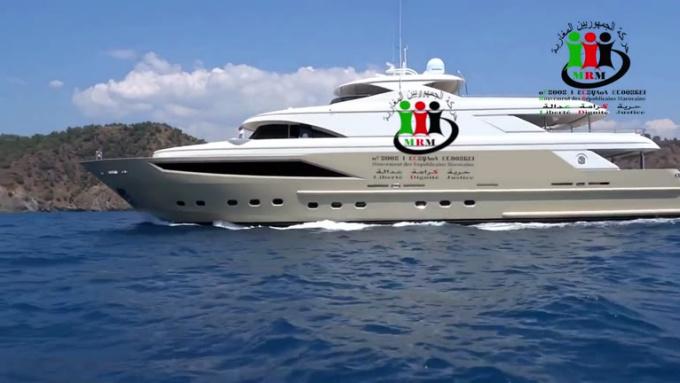 yacht_tachfine