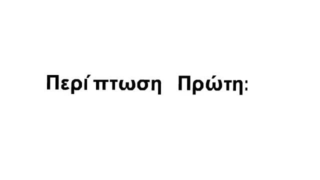 anyfoodgr