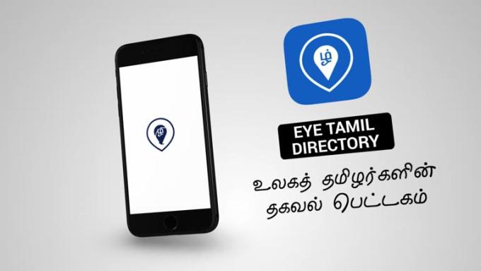 EYE TAMIL iPhone Stylish 720p Basic