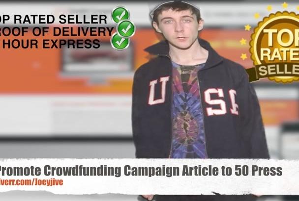 send Kickstarer Crowdfunding Campaign to 50 Newspapers
