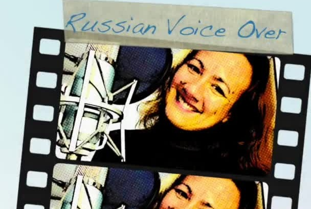 do a female RUSSIAN professional voiceover