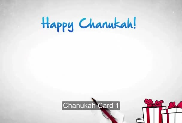 make a magical Chanukah greetings video