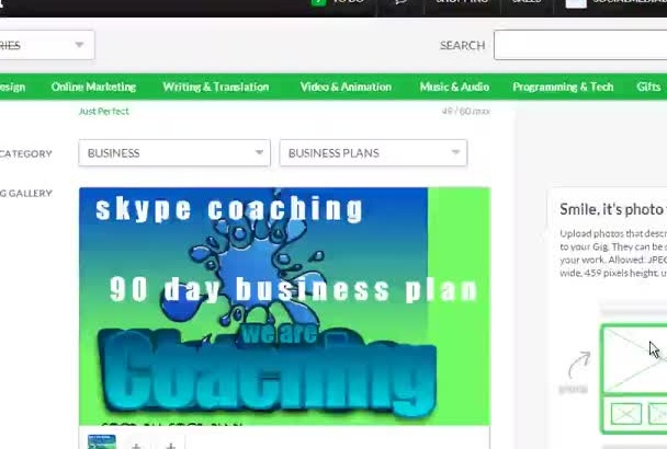 give you a 15 minute one on one coaching on skype