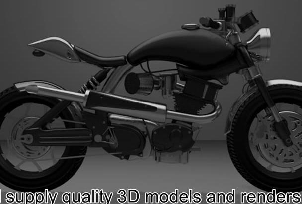 model a 3D object until you love it