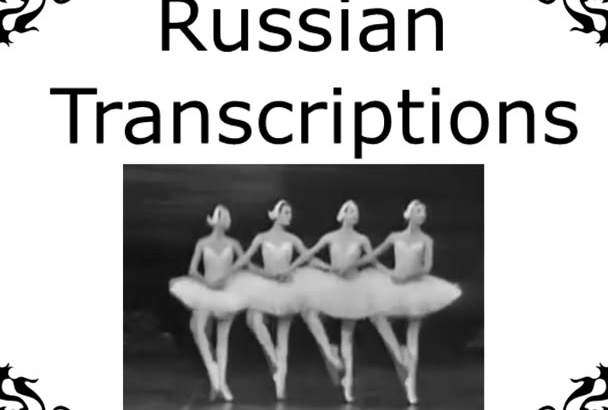transcribe 10 mins of audio or video in Russian