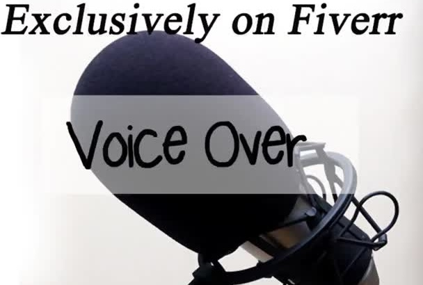 record your voice over or narration in English