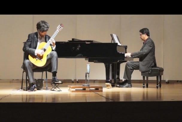 grabar la guitarra clásica en tu canción