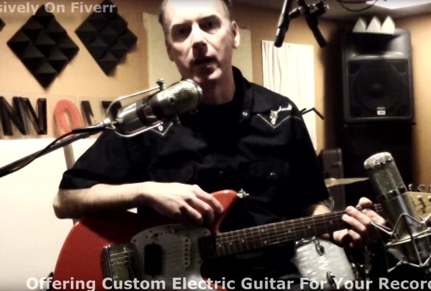 play electric guitar or steel guitar on your song