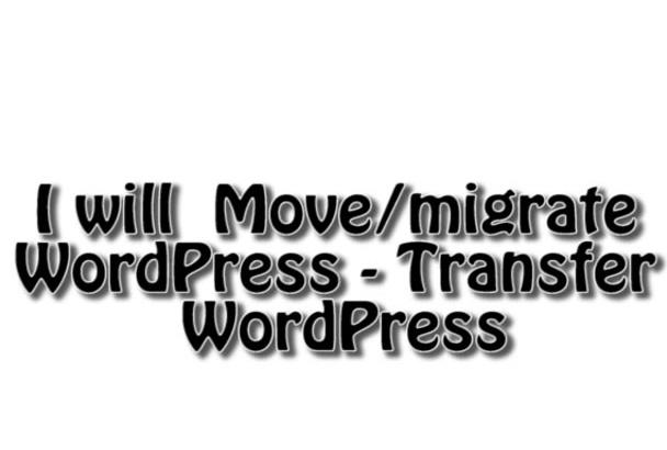 migrate WordPress and Backup,Clone Master