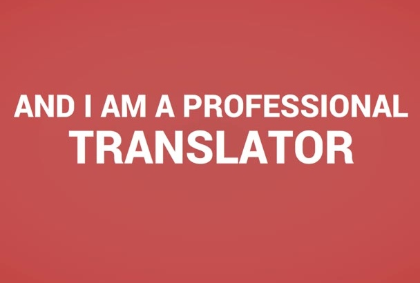 translate 500 words between English and Turkish