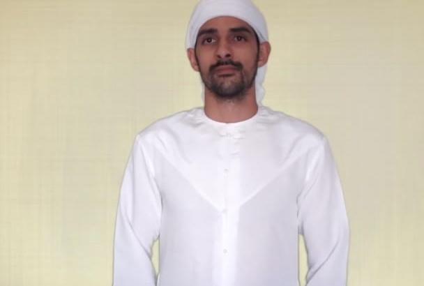 make a video testimonial in ARABIC