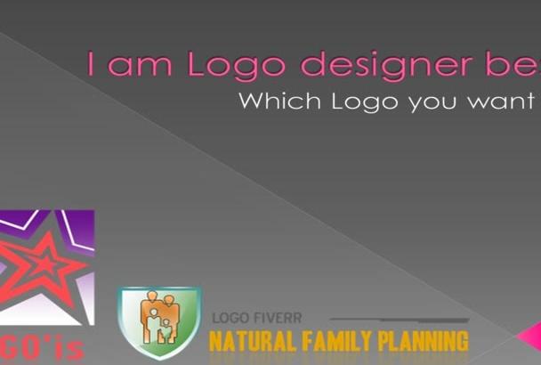 design two stylish logo urgent base
