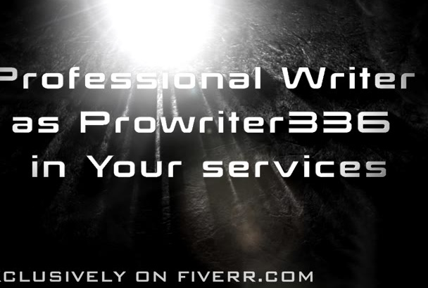 guest post your given article on my high ranked PR2 Blog
