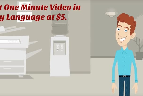 make 1 second video in any language