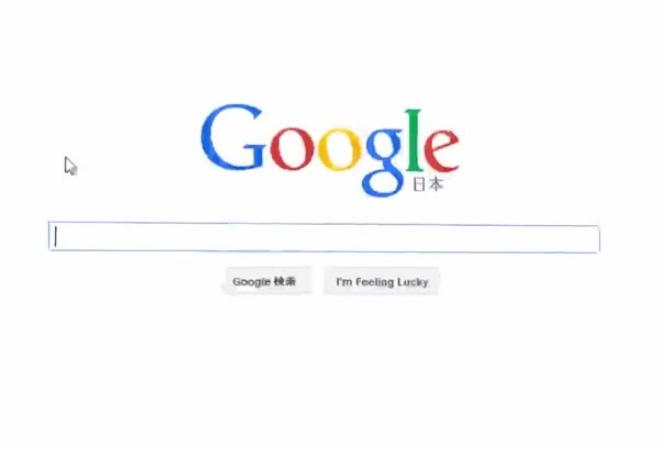 do online market and business research for Japan
