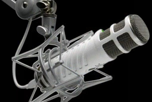 record an intro for your show as the voice of god