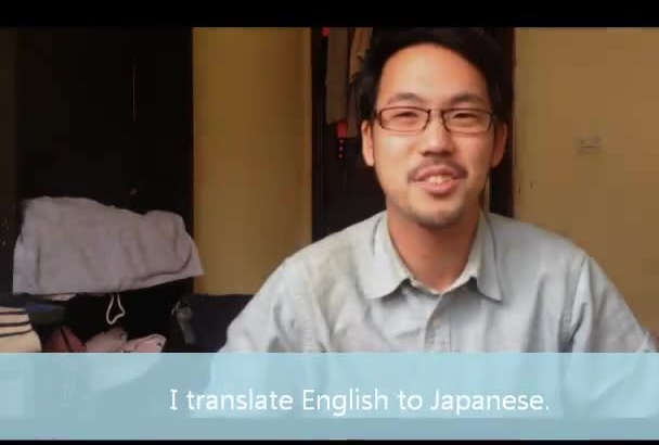 translate English to Japanese MANUALLY