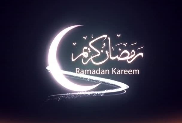 make Islamic Ramadan Logo intro