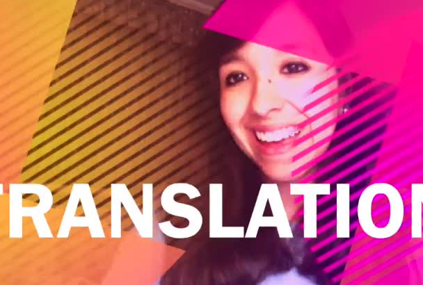 translate any text from English to Spanish and Spanish to English