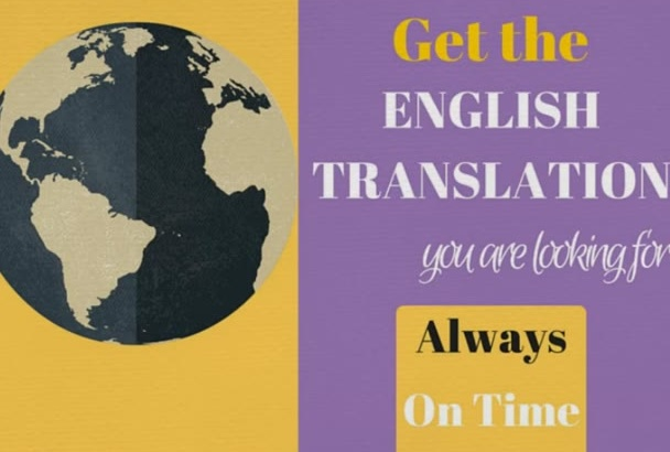 translate your Article from English to Spanish QUICK