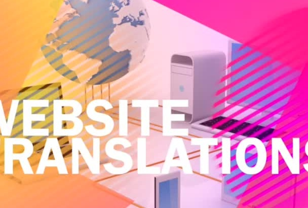 translate 600 words from Spanish or English to Italian