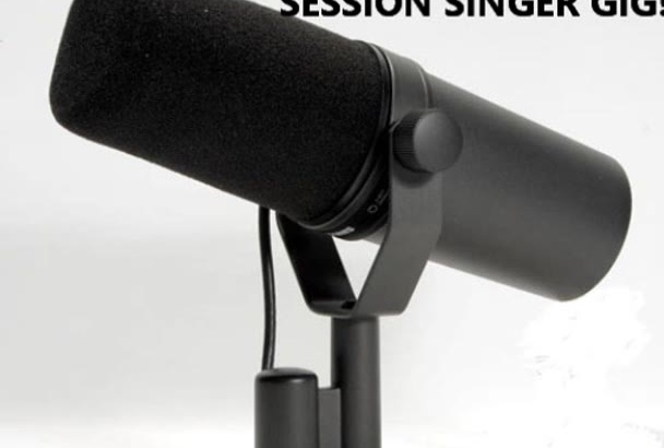 be your session singer