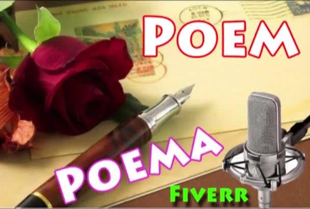 read a Poem in deep voice, romantic SPANISH