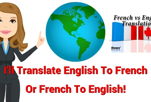 translate English to French or French to English