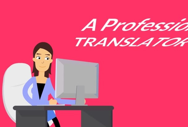 translate English to  French Spanish German translations