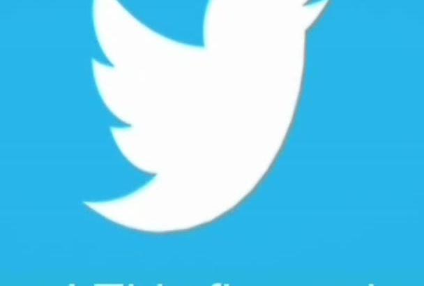 tweet shout to 35K twitter followers