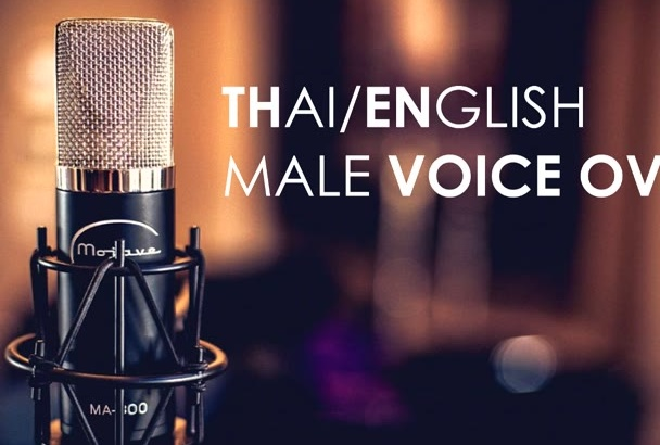 record your script in thai or english male voice