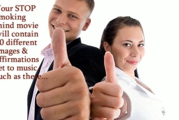 send you a powerful Stop Smoking Mind Movie