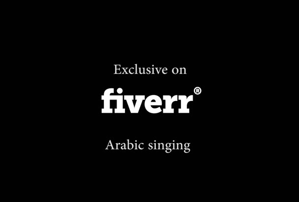 sing in Arabic or English