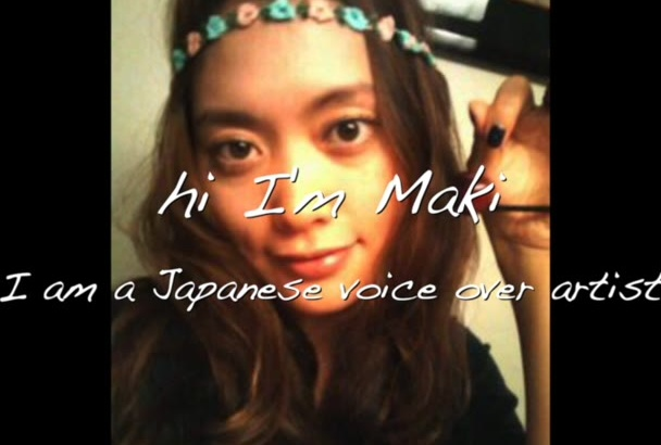 record a high quality female JAPANESE voice over