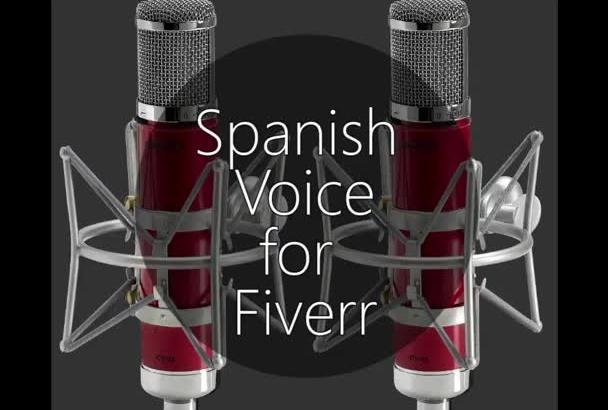 grabare en alta calidad en ingles o español