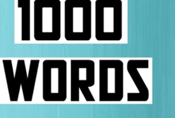 write a 1000 word article, blog post or anything else
