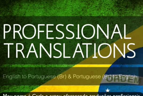 translate 750 words from PtBR to English and vice versa