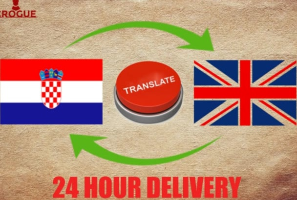 translate Croatian to English or vice versa